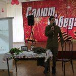 """9 Мая на заводе """"Алмаз"""""""