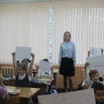 Тренинг в первом классе