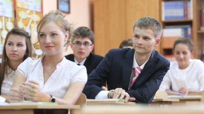 Экзамен в старших классах.