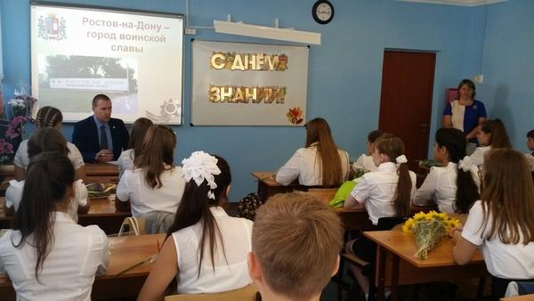 Урок в школе №113 Ростова.