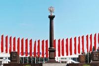 Ростов - Город воинской славы.