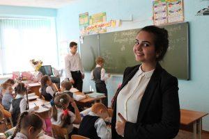 День учителя.