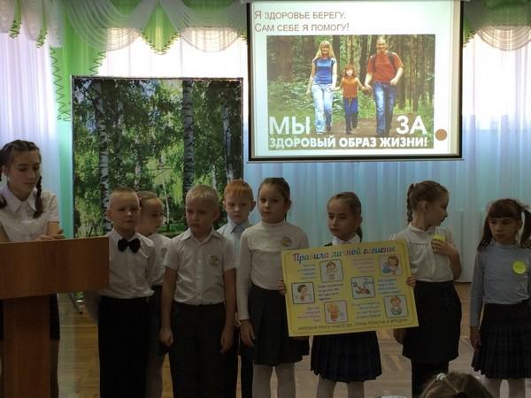 Выступление вторых классов школы №113 в Ростове.
