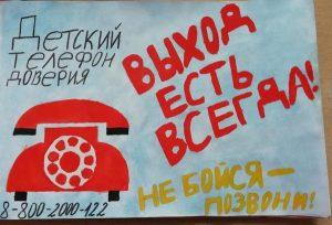 """Мирзоян Анна, 6 """"б"""""""