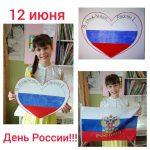 Федоренко Виктория