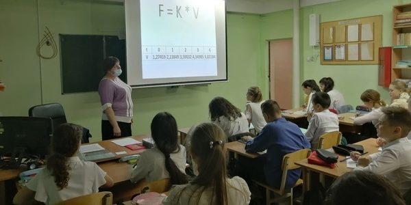 Всероссийский «Атомный урок»