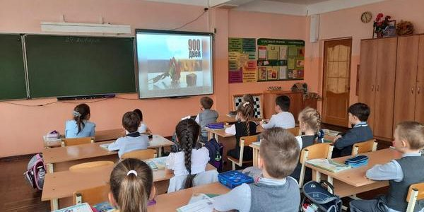 Урок мужества: снятие блокады Ленинграда