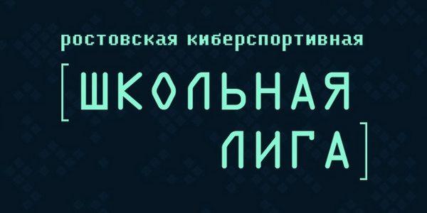 Онлайн-фестиваль мобильного киберспорта
