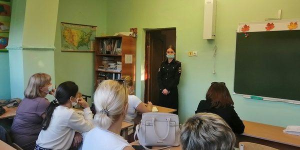 Встреча с сотрудниками полиции на родительском собрании